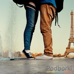 Main couple eiffel tower kiss love favim com 890235